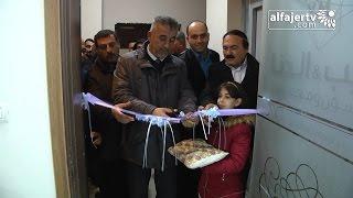 """افتتاح مكتب """"شايب والدنا"""" مهندسون ومعماريون"""
