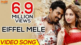 Nonton Eiffel Mele Full Video Song   Karthi   Nagarjuna   Tamannaah   Gopi Sundar Film Subtitle Indonesia Streaming Movie Download