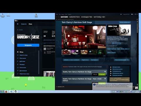 Игра Uplay открывает Steam (видео)