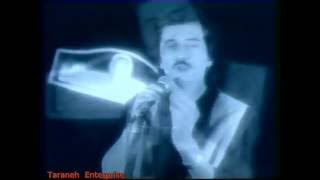 ahesteh ahesteh Music Video Shahram Solati
