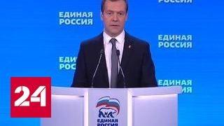 """Итоги пятилетней работы: """"Единая Россия"""" уже совсем не та"""