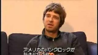 Oasis 好きなもの&嫌いなもの ノエル編