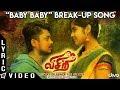 """""""Baby Baby"""" Break"""