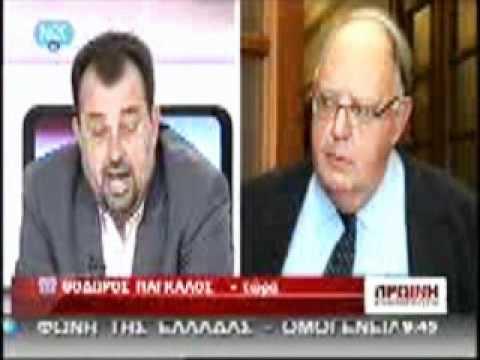 Παρέμβαση του Αντιπροέδρου της Κυβέρνησης, Θεόδωρου Πάγκαλου, στην τηλεοπτική εκπομπή