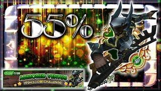 Kingdom Hearts Union Cross - High Score Challenge for 7/14~7/20 - Armored Ventus - Thanks to that awesome Gem pull I am able to go in with 55%!  Can I get 12M+?  Let's find out!* Watch the LIVE Stream @ https://Mixer.com/Pigginatti& https://www.stream.me/Pigginattiorhttp://Twitch.tv/Duj2 *