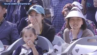 자랑스러운 선정릉에서 흥겨운 놀이마당 열려