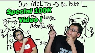 Video SPECIAL 100K Subs Video! Thanks For The 100K Guys! (GIVE AWAY SUDAH DI TUTUP!) MP3, 3GP, MP4, WEBM, AVI, FLV September 2018