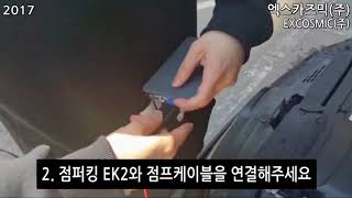 video thumbnail Car jump starter and smart phone supplementary battery youtube