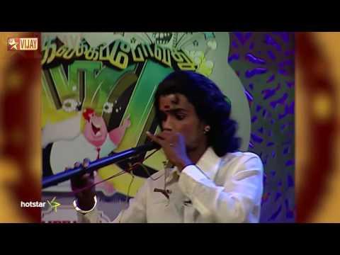 Kalakkal-Champions-Episode-23