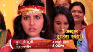 Itti Si Khushi - इत्ती सी ख़ुशी - Special Episode
