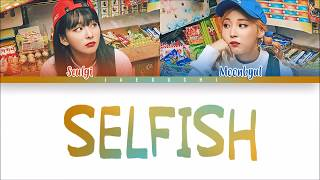 Moonbyul(문별) - SELFISH (feat. SEULGI(슬기) of Red Velvet) [Color Coded Lyrics Han|Rom|Eng]