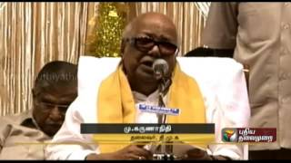Karunanidhi's Speech in Christmas Celebration at Santhome, Chennai