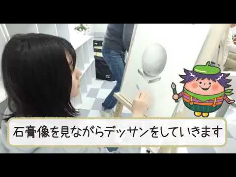 富山大原学園 クリエイターコース紹介