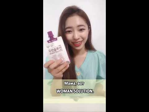 [Beauty Haul] CHUNHO Woman Solution Лекарственный напиток для женского здоровья (75 мл*5 шт)