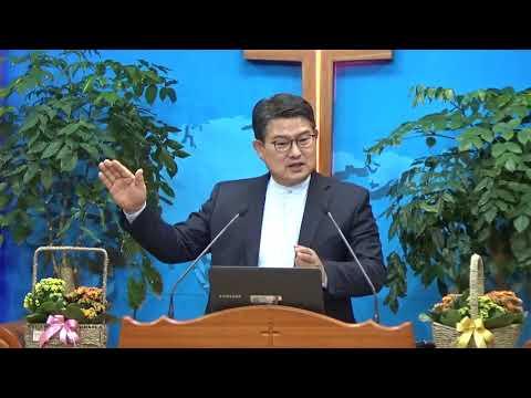 모세오경 [4강] 출애굽기 1장7절, 주일 오후예배