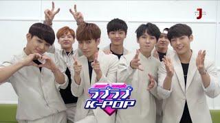 150727 러브러브 케이팝 비투비 멘트150727 Love Love K-pop BTOB VCR ment