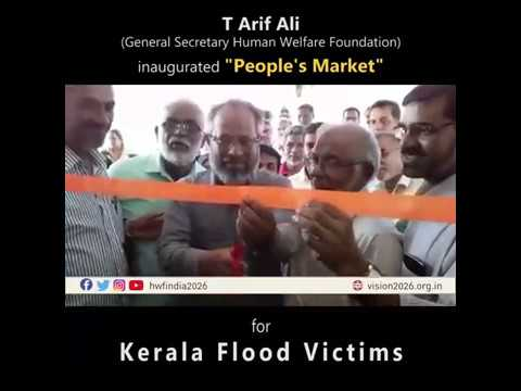 T Arif Ali inaugurated People's Market  for Kerala Flood Victims