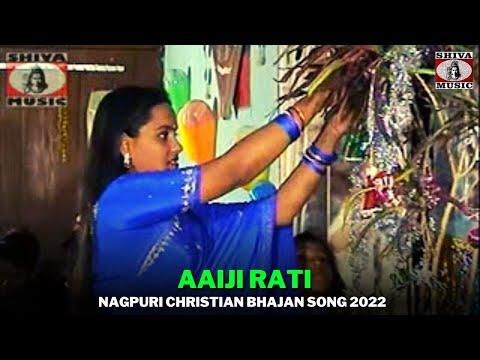 Video Nagpuri Christmas X-Mas Song - Aaiji Rati | Christmas Bhajan Album - Khush Janam Din download in MP3, 3GP, MP4, WEBM, AVI, FLV January 2017