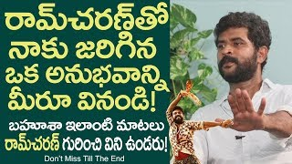 Video Chatrapathi Sekhar About Ram Charan | Chatrapathi Sekhar Interview | Friday Poster MP3, 3GP, MP4, WEBM, AVI, FLV September 2018