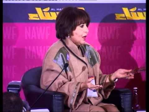 Ms. Farida Allaghi at NAWF 2012