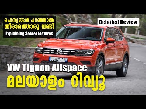 Volkswagen Tiguan AllSpace Malayalam Review | പറഞ്ഞാൽ തീരാത്ത രഹസ്യങ്ങൾ | Najeeb