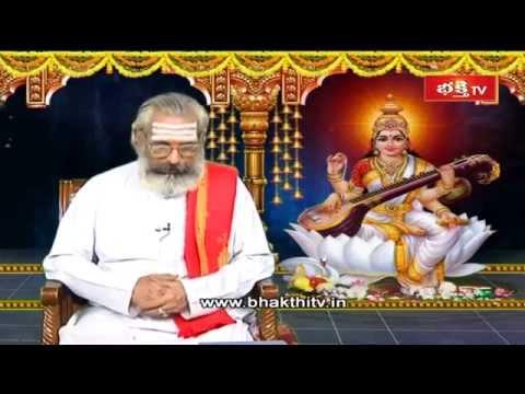 Saraswati Devi Avatar - Jaya Jaya Jagajanani Dussehra Special Episode 7_Part 1