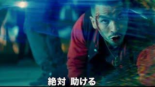 注目の新星監督コンビが放つアウトロー・クライム・アクション/映画『ギャングスタ』予告編