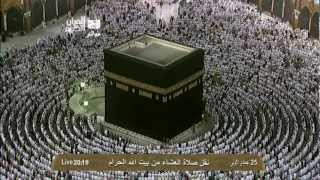 خالد الغامدي - صلاة العشاء - السبت 25 جمادى الأولى 1434
