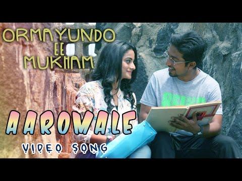 Aromale Song | Ormayundo Ee Mukham Movie