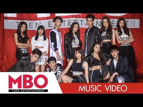 [Official MV.] วัดใจ - MBO
