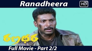 Nonton Ranadheera Telugu Latest Full Movie Part 2/2 | Jayam Ravi, Saranya Nag | Sri Balaji Video Film Subtitle Indonesia Streaming Movie Download