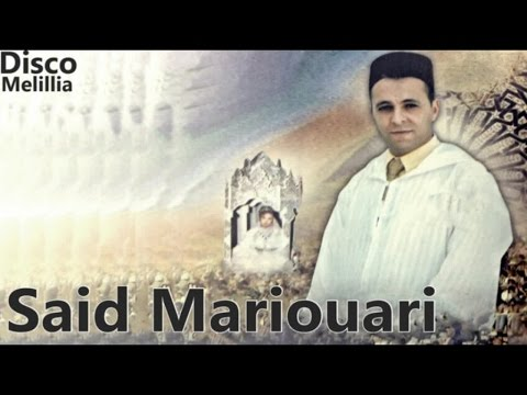 Said Mariouari - Mouray Nakh Imarhan - Official Video (видео)