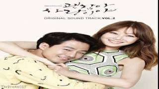 Various Artists - Slow Motion (It's Okay, That's Love OST Vol. 2)