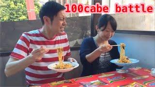Video Orang Jepang coba makan MIE ABANG ADEK PEDAS MAMPUS 100CABE【Man VS Woman】 インドネシアのTOP激辛ラーメンに挑戦! MP3, 3GP, MP4, WEBM, AVI, FLV Maret 2018
