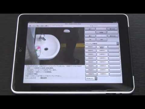 防犯対策【活美登利さま導入事例】iPad i-NEXT