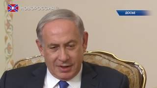 Путин встретится с Нетаньяху