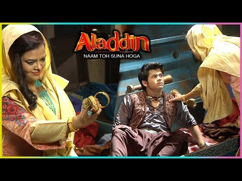 Aladdin Steals His Mom's Jewellery | Aladdin - Naa