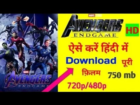 How To Download Avengers Endgame Full Movie In Hindi | Download Avengers Endgame Full Movie In Hindi