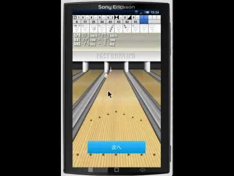 Video of Easy Bowling