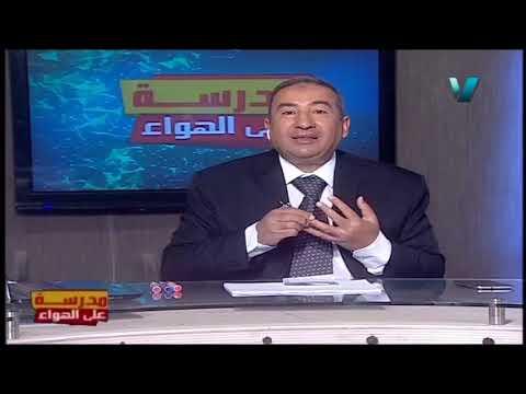 لغة عربية الصف الثاني الثانوي 2020 ترم أول الحلقة 20 والأخيرة - مراجعة ليلة الامتحان