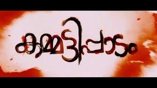 Kammatipaadam Teaser - Dulquer, Rajeev Ravi