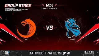 TNC vs NewBee, MDL Changsha Major, game 1 [Mortalles]