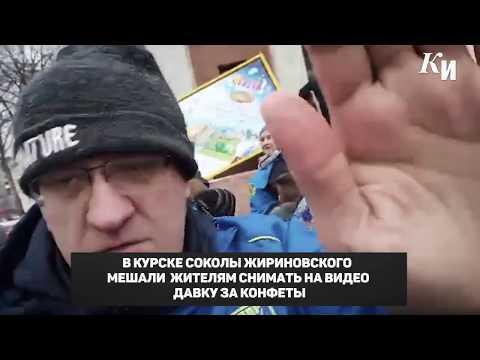 """Ещё немного """"блинов с лопаты"""" из города Курска"""