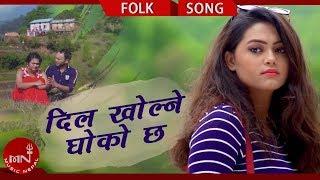 Dil Kholne Dhoko Chha - Gita Devi & Tej Rijal