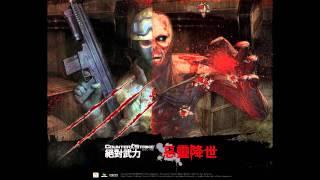 "Download Lagu Counter Strike Online - Zombie/Human Scenario ""Rush"" Mp3"