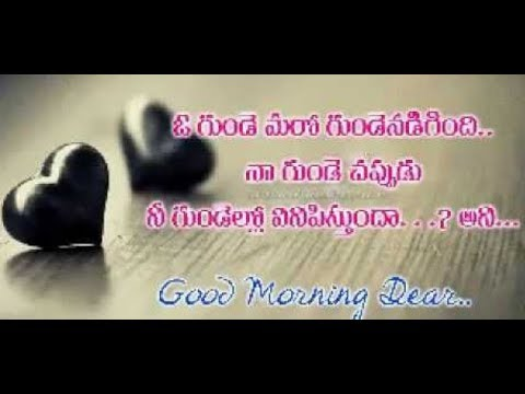 Lovely Fresh Telugu Good Morning Messages,Quotations,Images,Messages