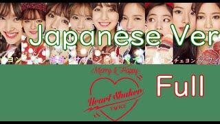 TWICE - Heart Shaker Japanese ver 日本語バージョン