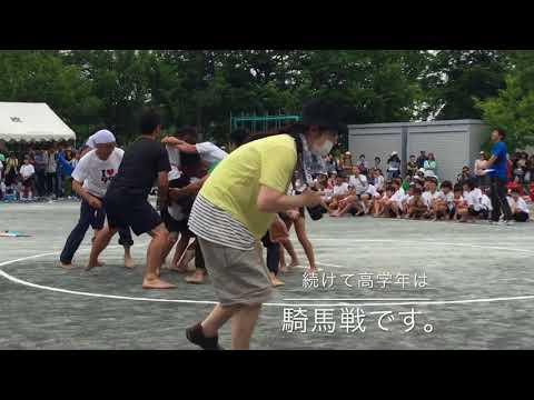和光鶴川小学校 運動会 午前の部