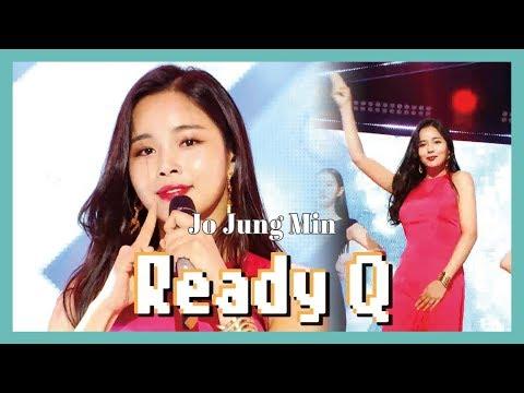 [HOT] Jo Jung Min - Ready Q  ,  조정민 - 레디 큐 Show Music core 20190427 - Thời lượng: 3 phút và 17 giây.