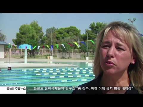폭염 '앞으로 더 심해질 것' 경고 6.21.17 KBS America News